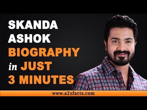 Skanda Ashok - Age, Birthday, Biography, Wife, Net Worth And More