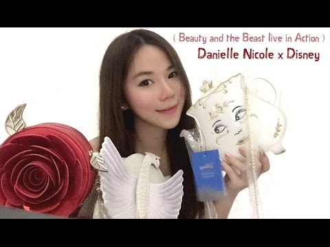 7bb129d08 Danielle Nicole Beauty and the Beast bags Review | NowJrcY USAimportedStore