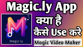 Magic.ly app kaise use kare । how To Use Magic.ly app । Magic.ly magic Video Maker screenshot 1