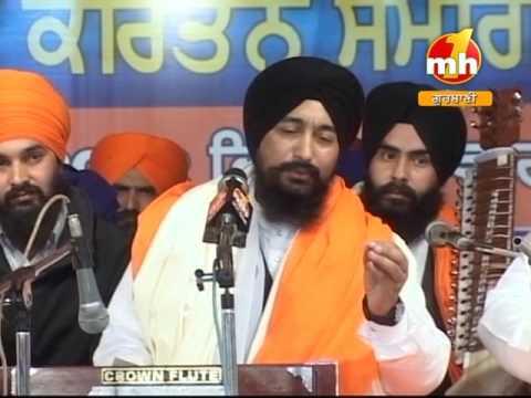 Prani Eko Naam Dhyavho By Bhai Baldev Singh Vadala Mp3 Song