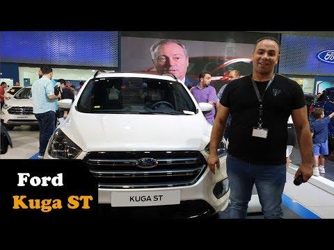 فورد كوجا عرض سريع Ford Kuga ST Review