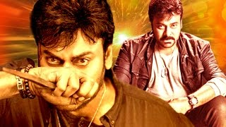 Super Hit Action Movie HD  # Latest Movie 2017 #  Latest Upload New Release
