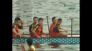 2014香港國際龍舟邀請賽 會長盾決賽