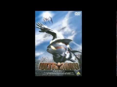 Ultraman the next theme song