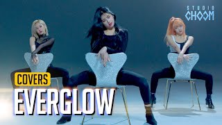 Download [COVERS] Ariana Grande 'No Tears Left to Cry' by EVERGLOW (4K UHD)