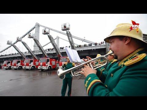 Танец пожарных машин в Парке Горького
