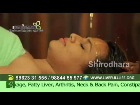 SHIRODHARA FOR STRESS RELIEF, SLEEPLESSNESS, DEPRESSION,INDIA'S BEST NATURE CURE HEALTH CENTRE