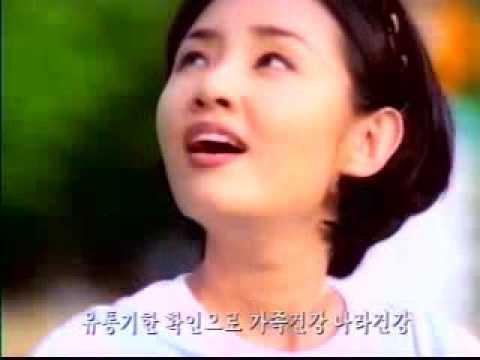 서울우유 앙팡 CF 추억의광고