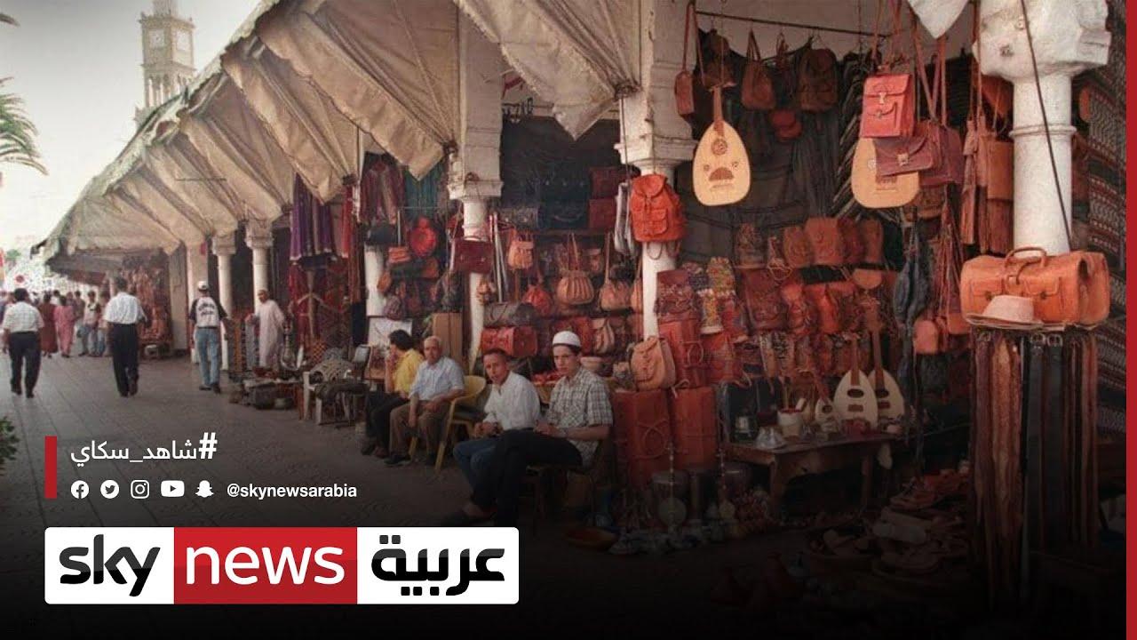 المغرب.. الاقتصاد يتجه نحو التعافي حسب توقعات الخبراء  - 13:58-2021 / 5 / 11