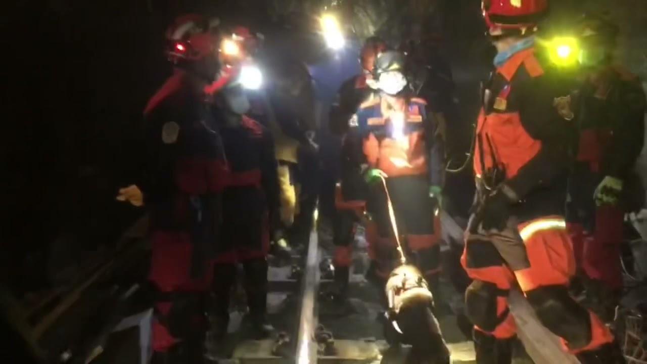 新北消防局協助搜救,3專線提供查詢