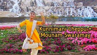 Kunnimani Cheppu + Mounam Swaramay by Nandana Krishnamurthy