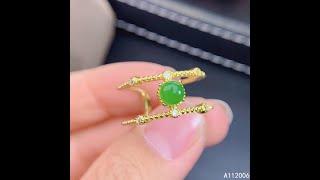 Кольцо из яшмы kjjeaxcmy изящное ювелирное изделие драгоценных камней нефрита инкрустированное