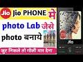 Gambar cover Jio phone mein photo lab Jaise photo kaise banaye in jio phone photo lab editing