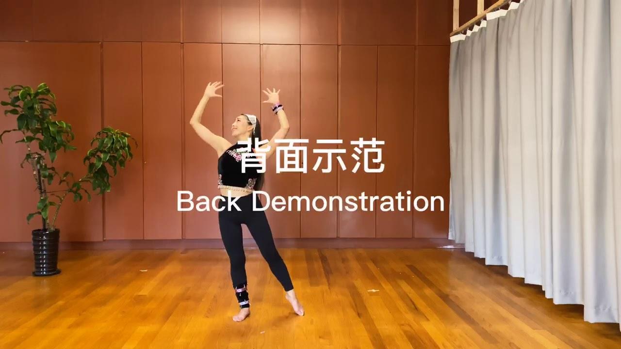 """08/05/2020 蔺婉茹老师镜面正面、反面《佤族舞》Wanru Lin """"Wa Ethic Group Traditional Music"""" Front & Back Demonstration"""