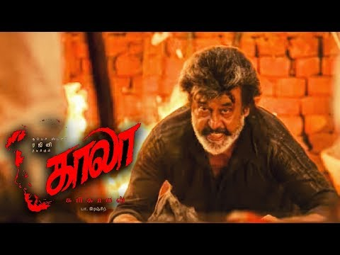 Kaala - Nikkal Nikkal Teaser Review! | Rajinikanth | Pa. Ranjith
