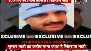 Dreaded criminal Singhraj Bhati arrested in Greater Noida