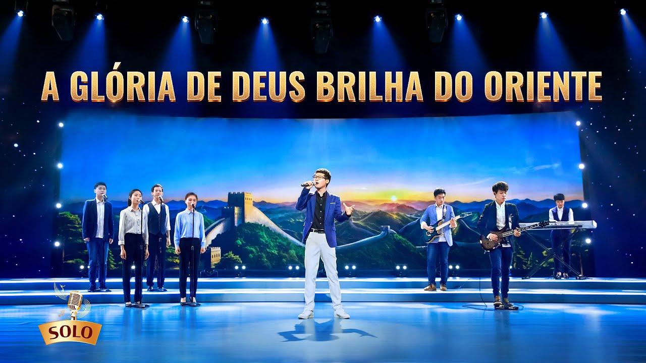 """Música gospel 2020 """"A glória de Deus brilha do Oriente"""""""