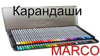 Обзор цветных карандашей marco