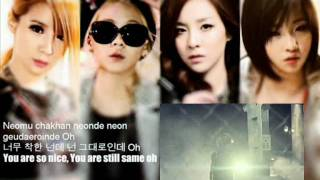 2NE1 - LONELY MV+Lyrics[Romanization,Hangul&English]