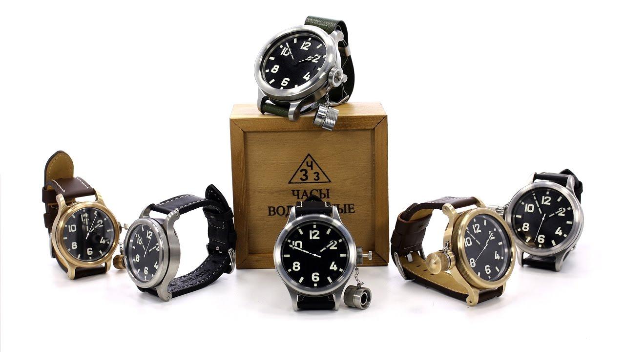 Златоустовских часов стоимость продам электроника часы