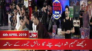 Game Show Aisay Chalay Ga with Danish Taimoor | 6th April 2019 | BOL Entertainment