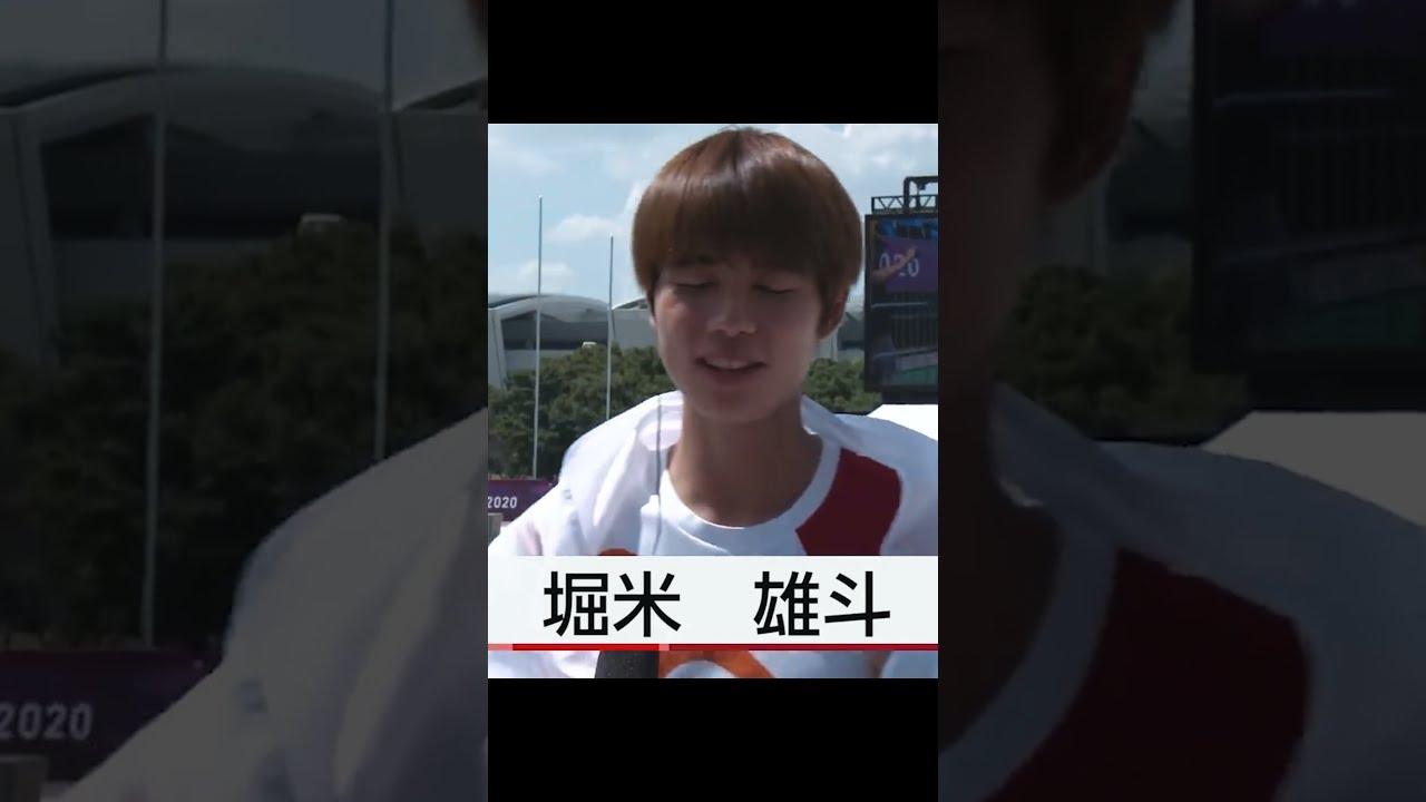 堀米雄斗の東京オリンピックスケートボードTRICKの音でビートを作ってみた   金メダルおめでとう‼︎