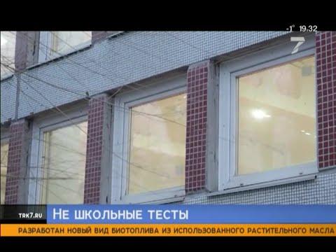 Учителя 149-ой школы за свой счет сделали тест на коронавирус