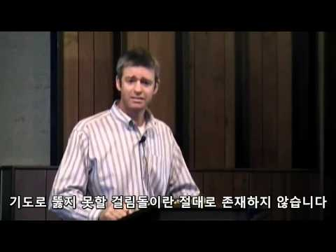 Paul Washer- Pray, Believe, Preach The Gospel, Share The Good News, Live For Eternity. With Words In