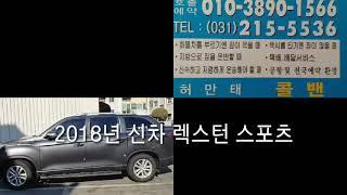 수원, 경기 콜밴 Suwon call van