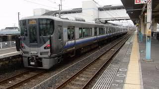 JR阪和線 紀伊駅2番ホームに225系5000番台紀州路快速が到着&発車