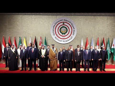 لبنان: قمة للتنمية العربية في غياب القادة العرب!