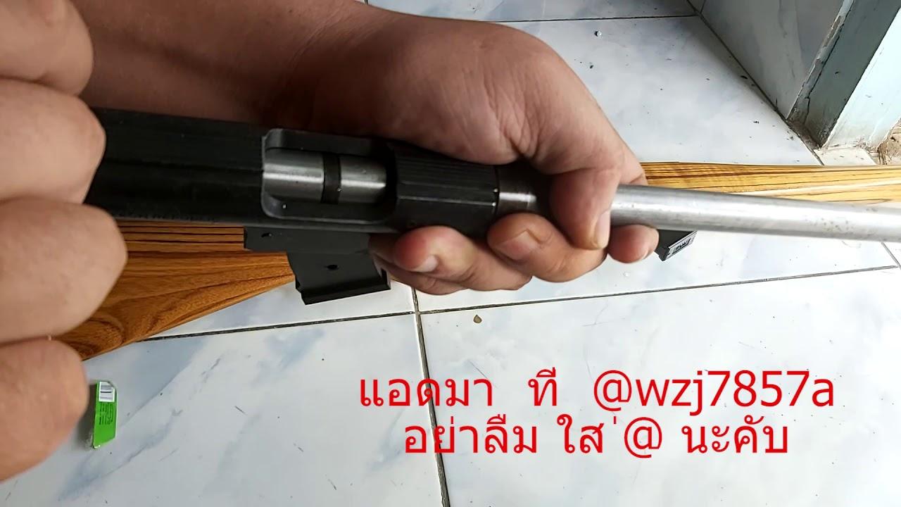 ลูกกรด .22ไทยประดิษฐ์