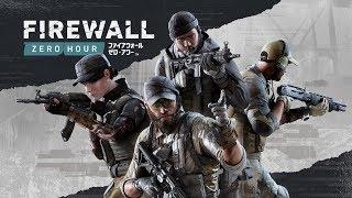 PSVR Firewall Zero Hour: Премьерный трейлер - VR GAMECLUB
