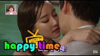 [Happy Time 해피타임] NG Special - Yoon Park & Go Woo-ri couple 윤박과 고우리의 아찔 키스신 NG  20150607