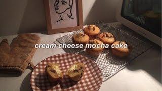크림치즈 모카케이크 만들기 / 미니오븐 홈베이킹 / …