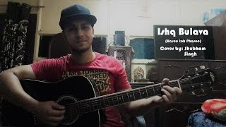 free mp3 songs download - Ishq bulaava guitar cover song