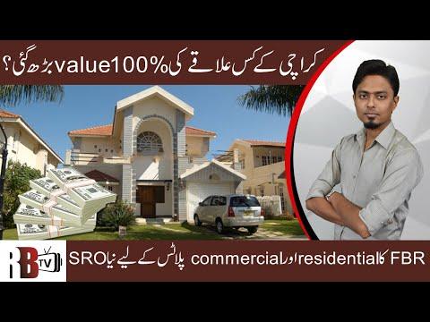 New Property Valuation of Karachi | FBR NEW SRO For Resident