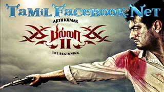 BILLA 2 (2012) -  BACKGROUND THEME MUSIC - HD - 320KPBS  - TAMIL MP3 SONGS - ORIGINAL PROMO TEASER