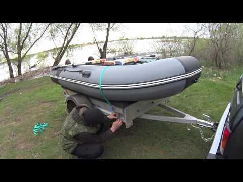 прицеп для лодки ПВХ модернизация автомобильного прицепа (4 серия)