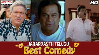 Telugu Comedy Clips (27th June 2013) - Episode 02