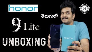 Honor 9 lite unboxing & initial impressions ll in telugu ll