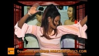New Eritrean Music - Elsa Kidane - Newri Diu