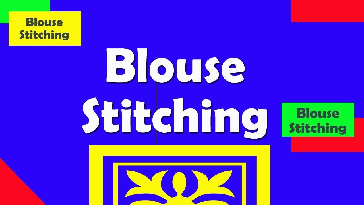 Blouse Stitching Easy method