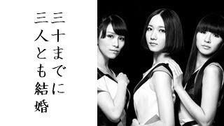 Perfumeのっちとマンボウやしろの関係は?! 【チャンネル登録】はコチ...
