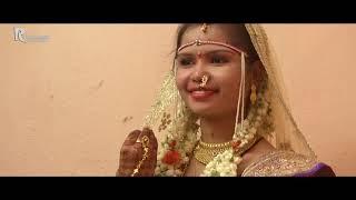 Haldule Navriche  Rutuja Weds Ramdas  highlight song_ By R Rajphotography Aurangabad 9028683429
