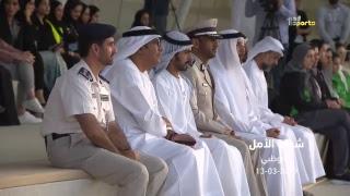 مباشر.. حفل افتتاح الأولمبياد الخاص أبوظبي 2019