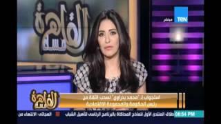 النائب محمد بدراوي يقدم استجواب لسحب الثقة من الحكومة والمجموعة الاقتصادية بسبب سياسة ارتفاع الأسعار