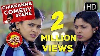 Chikkanna Kannada Comedy | Chikkanna's sakkath comedy scene | Kannada Movie | Sharan