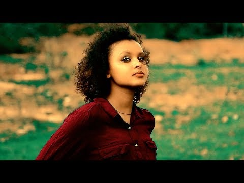 Getu Omahire - Endanleyay | እንዳንለያይ - New Ethiopian Music 2018 (Official Video)