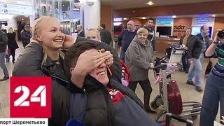 видео: Российские гимнасты триумфаторами вернулись с чемпионата Европы - Россия 24